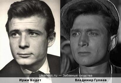 Иржи Кодет и Владимир Гуляев