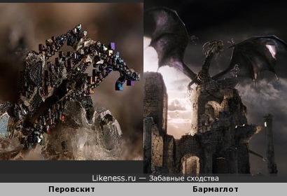 Перовскит напомнил Бармаглота на развалинах замка