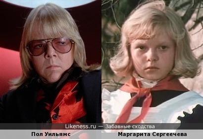 Пол Уильямс и Маргарита Сергеечева