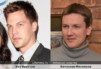 Кит Бриттон и Вячеслав Мясников
