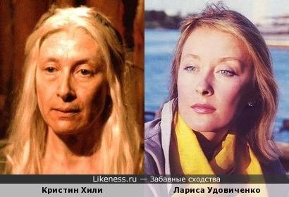 Кристин Хили и Лариса Удовиченко