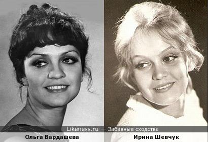 Ольга Вардашева и Ирина Шевчук