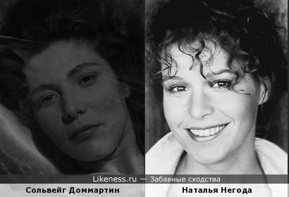 Сольвейг Доммартин и Наталья Негода