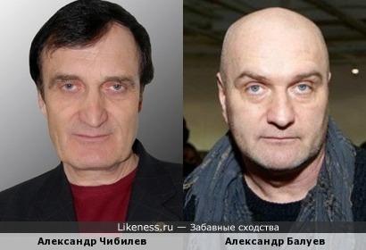Александр Чибилев и Александр Балуев