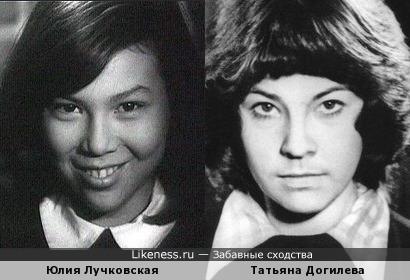 Юлия Лучковская и Татьяна Догилева