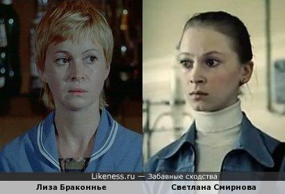 Лиза Браконнье и Светлана Смирнова