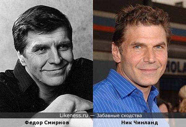 Федор Смирнов и Ник Чинланд