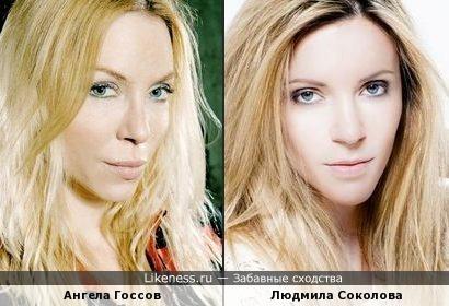 Ангела Госсов и Людмила Соколова