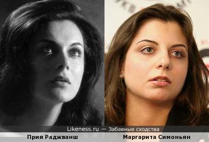 Прия Раджванш и Маргарита Симоньян