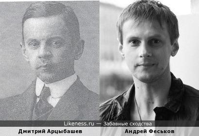 Дмитрий Арцыбашев и Андрей Феськов
