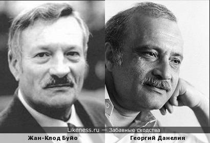 Жан-Клод Буйо и Георгий Данелия