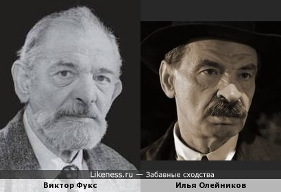 Виктор Фукс и Илья Олейников
