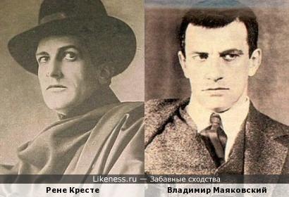 Рене Кресте и Владимир Маяковский