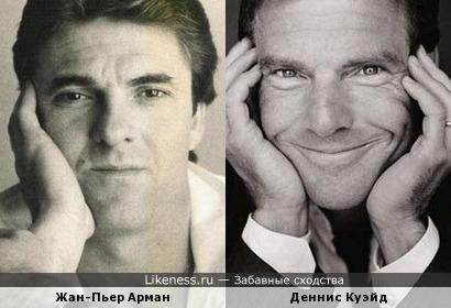 Жан-Пьер Арман и Деннис Куэйд