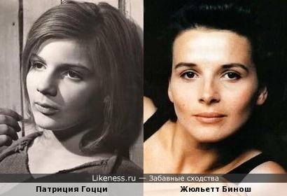 Патриция Гоцци и Жюльетт Бинош