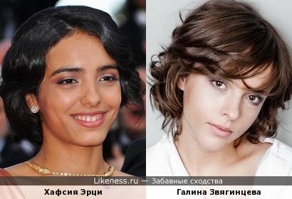 Хафсия Эрци и Галина Звягинцева