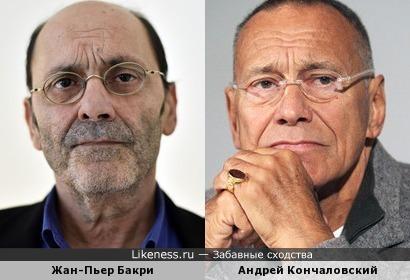 Жан-Пьер Бакри и Андрей Кончаловский