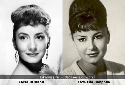 Сюзанн Флон и Татьяна Лаврова
