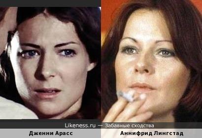Дженни Арасс и Фрида Лингстад