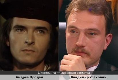 Андреа Продан и Владимир Улахович