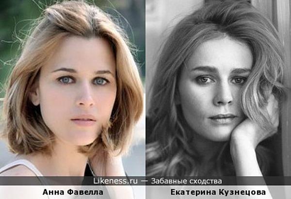 Анна Фавелла и Екатерина Кузнецова