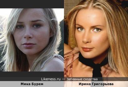 Мика Бурем и Ирина Григорьева