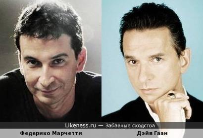 Федерико Марчетти и Дэйв Гаан