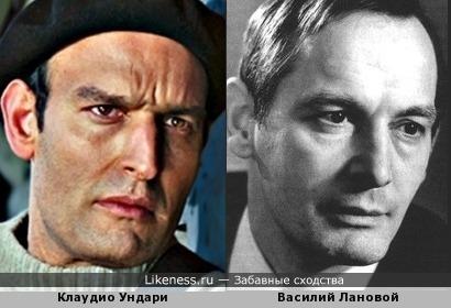 Клаудио Ундари и Василий Лановой