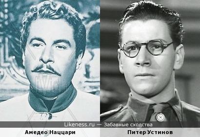 Амедео Наццари и Питер Устинов