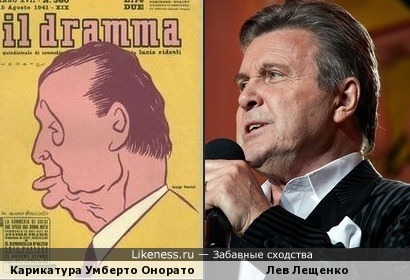Персонаж карикатуры Умберто Онорато (имя не прочитать - очень мелкий шрифт, обложка 1941г.) и Лев Лещенко