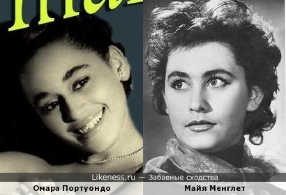Омара Портуондо и Майя Менглет