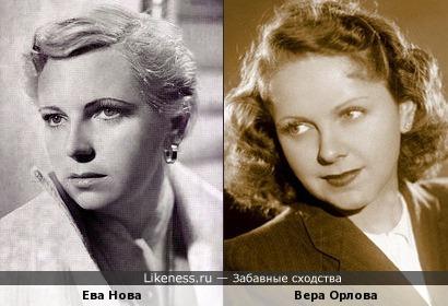 Ева Нова и Вера Орлова