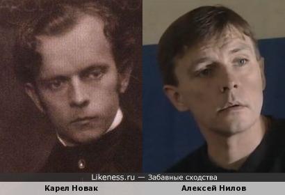 Профессор Карел Новак (фото 1914г., автор Антон Йозеф Трчка) и Алексей Нилов
