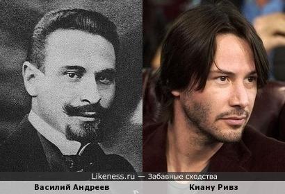 Василий Андреев и Киану Ривз