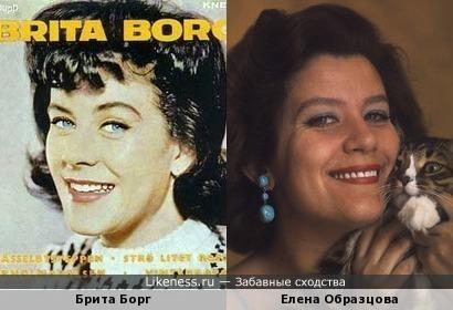Брита Борг и Елена Образцова