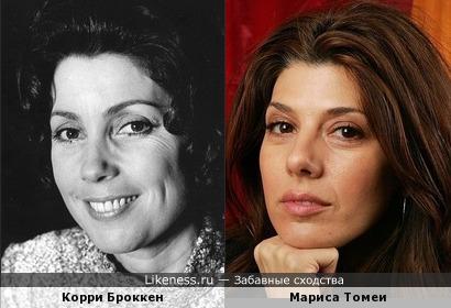 Корри Броккен и Мариса Томеи