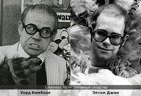 Уорд Кимболл и Элтон Джон