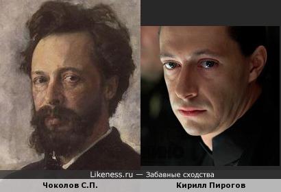 Чоколов С.П. на картине Валентина Серова и Кирилл Пирогов