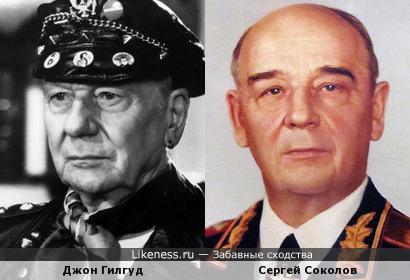 Джон Гилгуд и Сергей Соколов