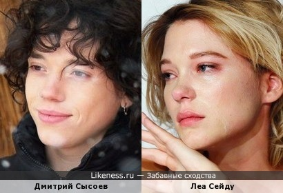 Дмитрий Сысоев и Леа Сейду