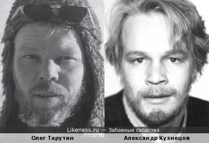 Олег Тарутин и Александр Кузнецов