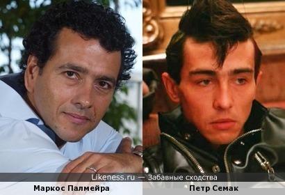 Маркос Палмейра и Петр Семак