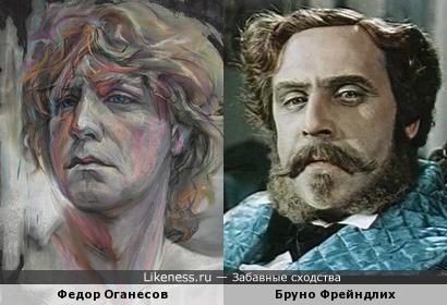 Федор Оганесов на постере напомнил Бруно Фрейндлиха