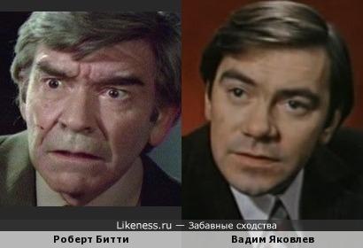 Роберт Битти и Вадим Яковлев