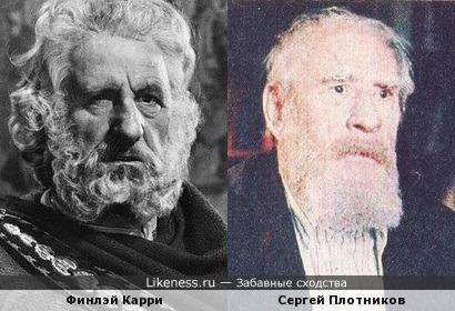 Финлэй Карри и Сергей Плотников