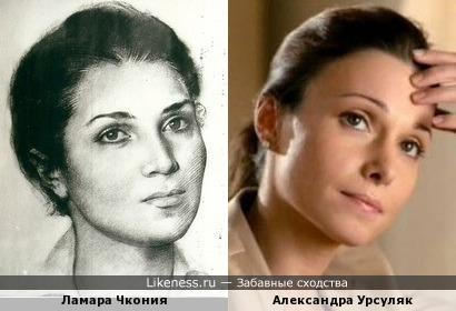 Ламара Чкония (портрет Михаила Габуния) и Алексанра Урсуляк