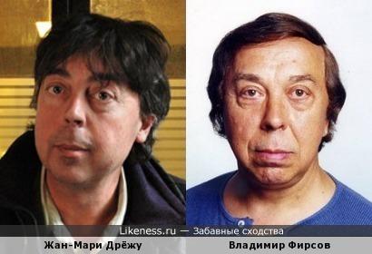 Жан-Мари Дрёжу и Владимир Фирсов