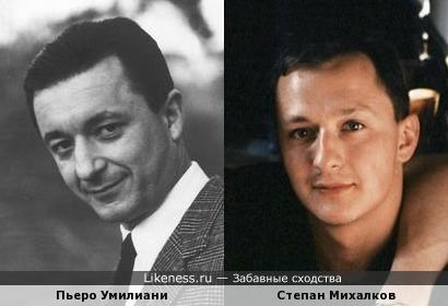 Пьеро Умилиани и Степан Михалков