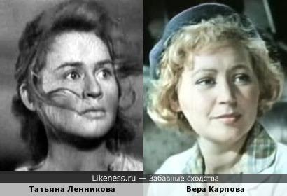 Татьяна Ленникова и Вера Карпова