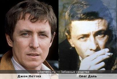 Джон Неттлз и Олег Даль